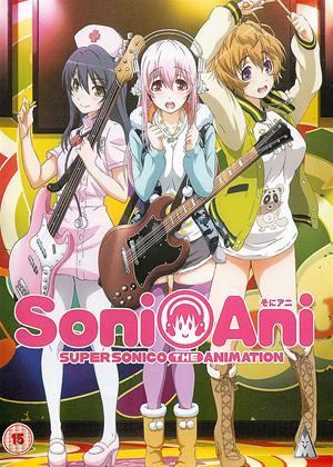 Rent Super Sonico: Series (aka SoniAni: Super Sonico the Animation) Online DVD & Blu-ray Rental