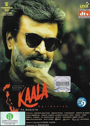 Rent Kaala (aka Kaala Karikaalan) Online DVD Rental