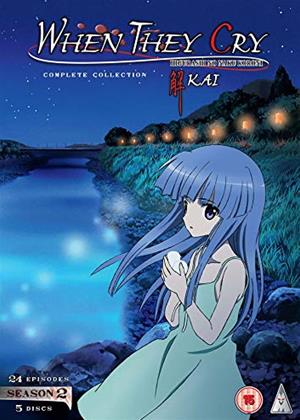 Rent When They Cry: Series 2 (aka Higurashi no naku koro ni: Kai) Online DVD & Blu-ray Rental