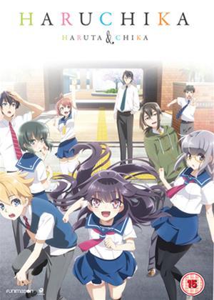 Rent Haruchika (aka Haruchika: Haruta & Chika / Haruchika: Haruta to Chika wa seishun suru) Online DVD Rental