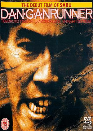 Rent D.A.N.G.A.N. Runner (aka Non-Stop / Dangan Ranna) Online DVD & Blu-ray Rental