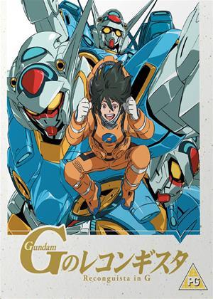 Rent Gundam Reconguista in G (aka Gundam G No Reconguista) Online DVD & Blu-ray Rental