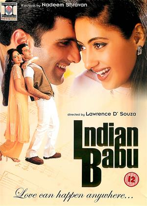 Rent Indian Babu Online DVD & Blu-ray Rental