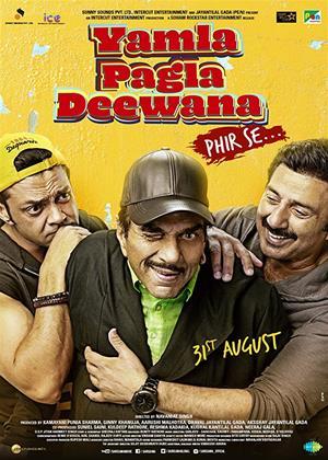 Rent Yamla Pagla Deewana Phir Se (aka Yamla Pagla Deewana 3) Online DVD & Blu-ray Rental