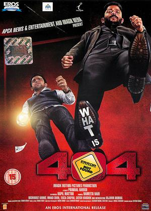 Rent 404 (aka 404: Error Not Found) Online DVD & Blu-ray Rental
