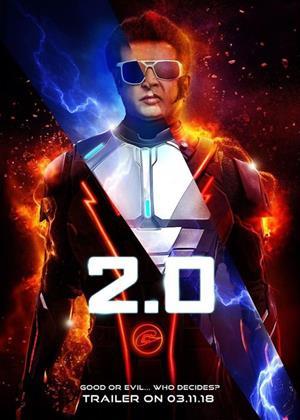 Rent 2.0 (aka Robot 2) Online DVD Rental