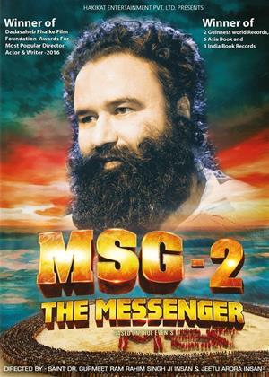 Rent MSG 2: The Messenger (aka MSG the Messenger 2) Online DVD Rental