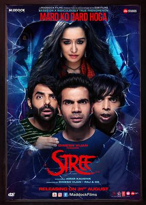 Rent Stree Online DVD & Blu-ray Rental
