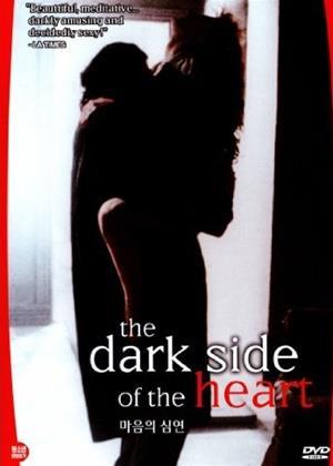 Rent The Dark Side of the Heart (aka El lado oscuro del corazón) Online DVD & Blu-ray Rental