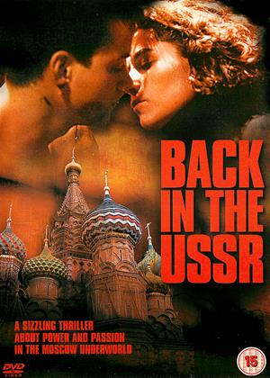 Rent Back in the USSR (aka Back in the U.S.S.R.) Online DVD & Blu-ray Rental