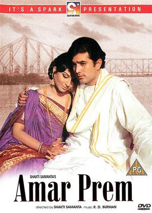 Rent Amar Prem Online DVD & Blu-ray Rental
