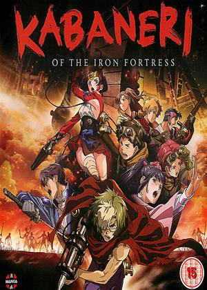 Kabaneri of the Iron Fortress Online DVD Rental