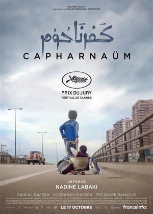 Capernaum Online DVD Rental