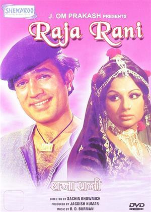 Rent Raja Rani Online DVD & Blu-ray Rental