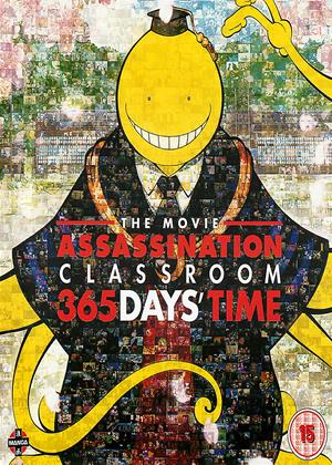 Rent Assassination Classroom: The Movie: 365 Days' Time Online DVD Rental