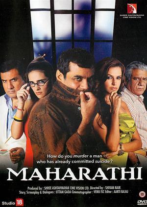 Rent Maharathi Online DVD & Blu-ray Rental