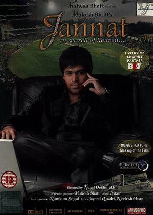 Rent Jannat (aka Jannat: In Search of Heaven... / Heaven) Online DVD & Blu-ray Rental