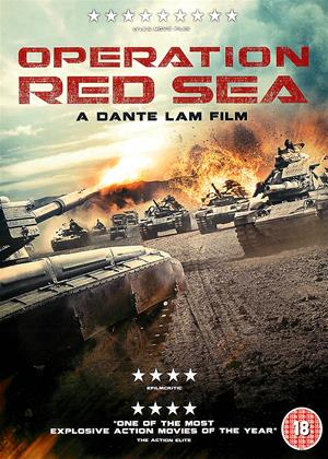 Rent Operation Red Sea (aka Hong hai hang dong) Online DVD & Blu-ray Rental