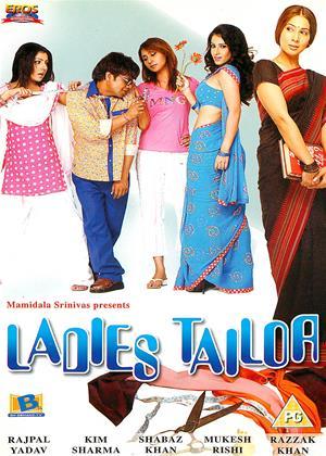 Rent Ladies Tailor Online DVD & Blu-ray Rental