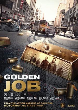 Rent Golden Job Online DVD & Blu-ray Rental