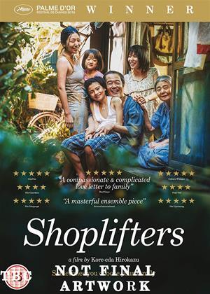 Shoplifters Online DVD Rental
