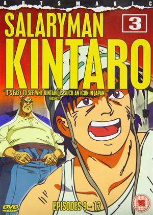 Rent SalaryMan Kintaro: Vol.3 Online DVD & Blu-ray Rental