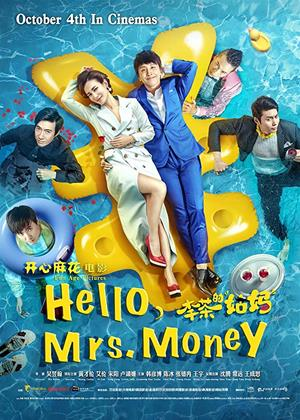 Rent Hello, Mrs. Money Online DVD & Blu-ray Rental