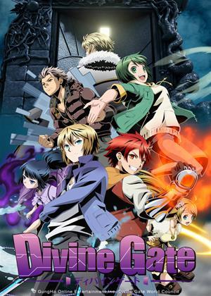Rent Divine Gate Online DVD Rental