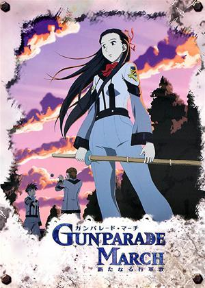 Rent Gunparade March (aka Ganparêdo mâchî: Aratanaru kôgun uta) Online DVD & Blu-ray Rental