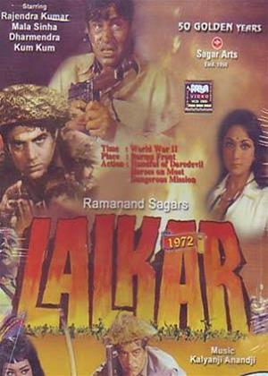 Lalkar Online DVD Rental