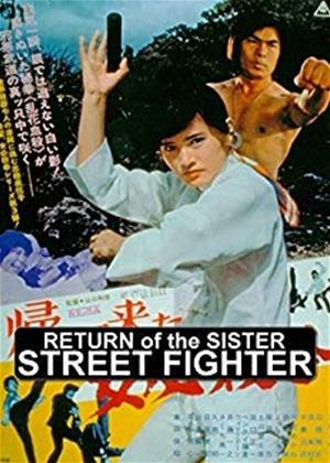Rent Return of the Sister Street Fighter (aka Kaette kita onna hissatsu ken) Online DVD & Blu-ray Rental