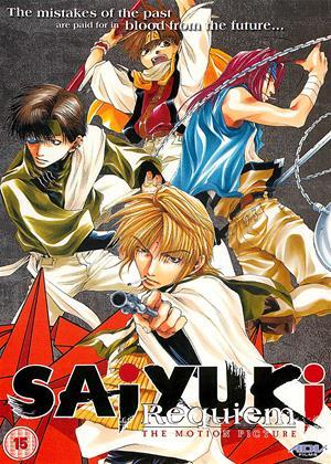 Rent Saiyuki: Requiem (aka Gensomaden Saiyuki: Requiem - For the One Not Chosen) Online DVD & Blu-ray Rental