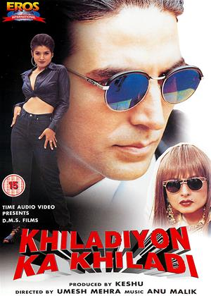 Rent Khiladiyon Ka Khiladi (aka Player of Players) Online DVD & Blu-ray Rental