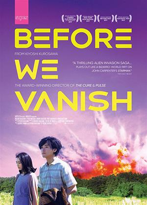 Rent Before We Vanish (aka Sanpo suru shinryakusha) Online DVD Rental