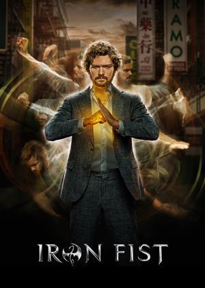 Rent Iron Fist Online DVD & Blu-ray Rental