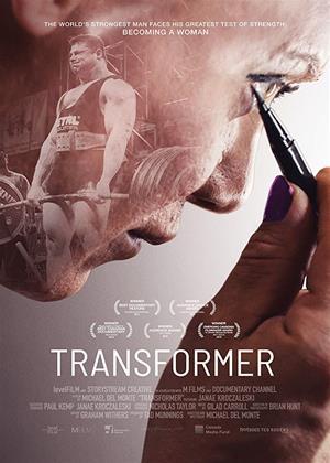 Rent Transformer Online DVD & Blu-ray Rental