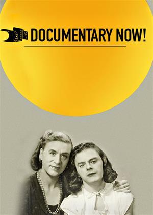 Rent Documentary Now! Online DVD & Blu-ray Rental