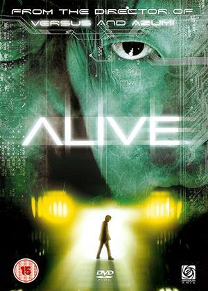 Rent Alive Online DVD & Blu-ray Rental
