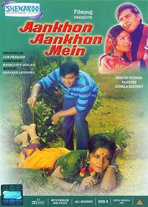 Aankhon Aankhon Mein Online DVD Rental
