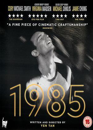 Rent 1985 Online DVD Rental