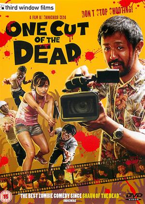 Rent One Cut of the Dead (aka Kamera o tomeru na!) Online DVD & Blu-ray Rental