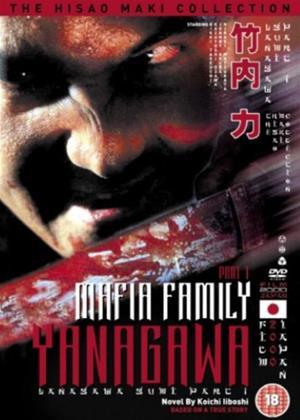 Rent Mafia Family Yanagawa: Part 1 (aka Jitsuroku Yanagawa-gumi Jiro Yanagawa Densetsu - kanketsu) Online DVD & Blu-ray Rental