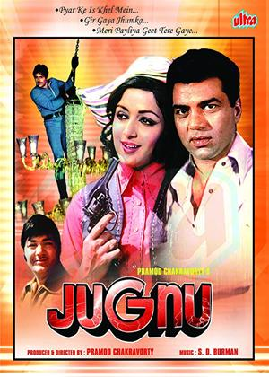 Rent Jugnu (aka The Glow Worm) Online DVD & Blu-ray Rental