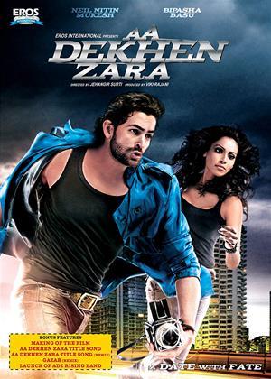 Rent Aa Dekhen Zara Online DVD & Blu-ray Rental