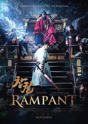 Rent Rampant (aka Chang-gwol) Online DVD & Blu-ray Rental