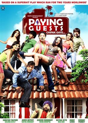 Rent Paying Guests (aka Char Yaar) Online DVD & Blu-ray Rental