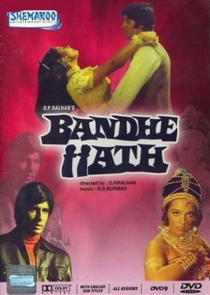 Rent Bandhe Hath (aka Bandhe Haath) Online DVD & Blu-ray Rental