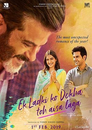 Rent Ek Ladki Ko Dekha Toh Aisa Laga Online DVD & Blu-ray Rental