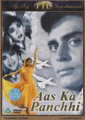 Rent Aas Ka Panchhi Online DVD & Blu-ray Rental