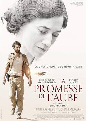 Rent Promise at Dawn (aka La promesse de l'aube) Online DVD & Blu-ray Rental